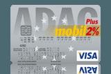 ADAC Mobilkarte Silber